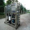 portátil de alta qualidade de tratamento de água ro sistema