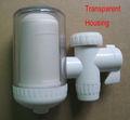 2013 Venta caliente Home filtro de agua con carcasa transparente y el mejor precio