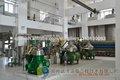 soja planta de refinación de petróleo