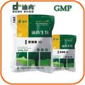 vitaminas para ganancia de peso de los alimentos multivitamínico suplementos veterinarios para el ganado