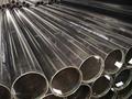 ERW tubos de acero