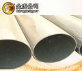 de gran diámetro PVC tubería de desagüe