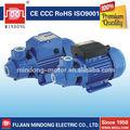 ( ce iso9001) qb60 0.5 hp de la bomba de agua precio de la india