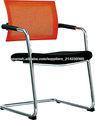 muebles de oficina/ venta caliente silla de oficina/sillones modernos baratos