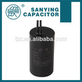 malasia sanying lechecondensada condensador