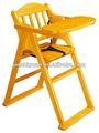 Bebé de madera silla( fs- p06b)