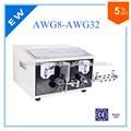Ew-03b долго передней и задней части электрический инструмент для зачистки проводов