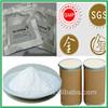 /p-detail/Sulfato-de-gentamicina-los-productos-farmac%C3%A9uticos-antibi%C3%B3ticos-sulfato-de-gentamicina-cas-1405-41-0-300002653075.html
