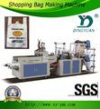 FQCT-HC-600 Máquina para hacer bolsa de plástico
