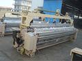 El fabricante más grande del telar del jet de agua de China