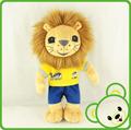 lindo juguete león de peluche 2014