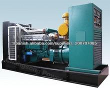 200KW grupo electrógeno diesel propulsado por un motor Cummins ATS