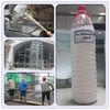 /p-detail/Reductor-de-fricci%C3%B3n-phpa-pam-de-la-emulsi%C3%B3n-300003583675.html