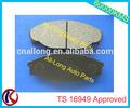 Sistema de frenos del freno esterasdecoches calza con la oe 04465-23040