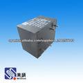 Songchuan 832/805wp tipo de relé