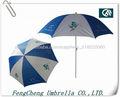 barato publicidad impresión sombrilla de playa y sombrilla para la promoción