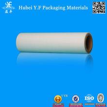 película bopp laminación térmica con relieve especial efecto, aplicable a fotografías, imágenes, papelería, revistas, etc.
