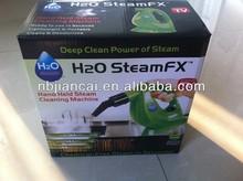 h2o steamfx