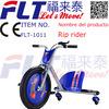 /p-detail/vente-de-de-la-deriva-de-triciclo-300001165485.html