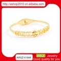 los nuevos productos en el mercado de china de joyería de imitación de oro brazalete de oro