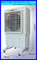 bajo consumo de energía protección del medio ambiente de aire acondicionado