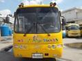 hyundai aero bus de la ciudad