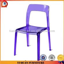 antiguos de china natural transparente de colores lado silla de jardín