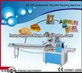 Kd-450 automática de envasado de alimentos de la máquina