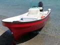 Panga barco de pesca de 18 pies barco de fibra de vidrio barco de pesca Embarcación de recreo