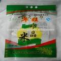 china proveedor de arroz de alta calidad bolsa de fabricación
