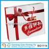 /p-detail/nombres-de-empresas-de-papel-bolsas-de-comida-300003336507.html