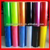 /p-detail/Colorido-super-cool-0.3m-ancho-de-humo-de-luz-del-coche-de-la-pel%C3%ADcula-300001075607.html