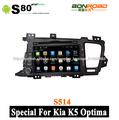 pantalla táctil del coche de audio/dvd del coche/coche vedio/accesorios del coche para kai k5 optima con de navegación gps bluet