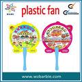 de dibujos animados de plástico del ventilador pp