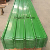 /p-detail/55.perfil-de-ferro-900000458807.html