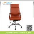 La silla de cuero Aoc-8355