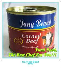 Mayoristas Listo Para Comer Productos Halal Conservas de carne en lata
