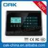 /p-detail/m%C3%B3dulo-gsm-casa-de-seguridad-inal%C3%A1mbrica-de-seguridad-inteligente-sistema-de-alarma-con-pantalla-lcd-t%C3%A1ctil-300001107517.html