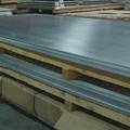 alta resistencia de la placa estructural