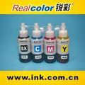 Nuevo alta de calidad 70ml/100ml tinta uv párrafo l200 l201 l210 l211