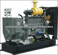 90KW Diesel generator set SD-90