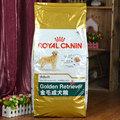 famosa marca barata comida seca para perros