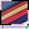 /p-detail/Nonwoven-Entoilage-Tissu-pour-Sacs-500000422527.html
