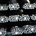sae+4140+los+precios+del+acero+ de china