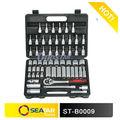 """3/8"""" dr. 59 piezas de cromo vanadio conjunto de herramientas de reparación de coches herramienta para el mercado de nosotros"""