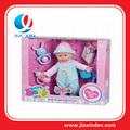 muñeca para ninos/juego de nuñeca con musica