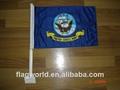 2014 copa del mundo de banderas de coches con diseño de país
