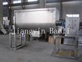 Jb serie industrial de alimentos en polvo licuadora/mezclador de la máquina