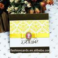 2014 venda quente fantasia chinesa convites de casamento com fita e fivela