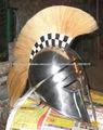 cascos troy,medieval larp cascos, cascos, cascos, cascos cascos película réplica, vintage,campo de batalla cascos